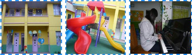 上海宝山区美心幼儿园